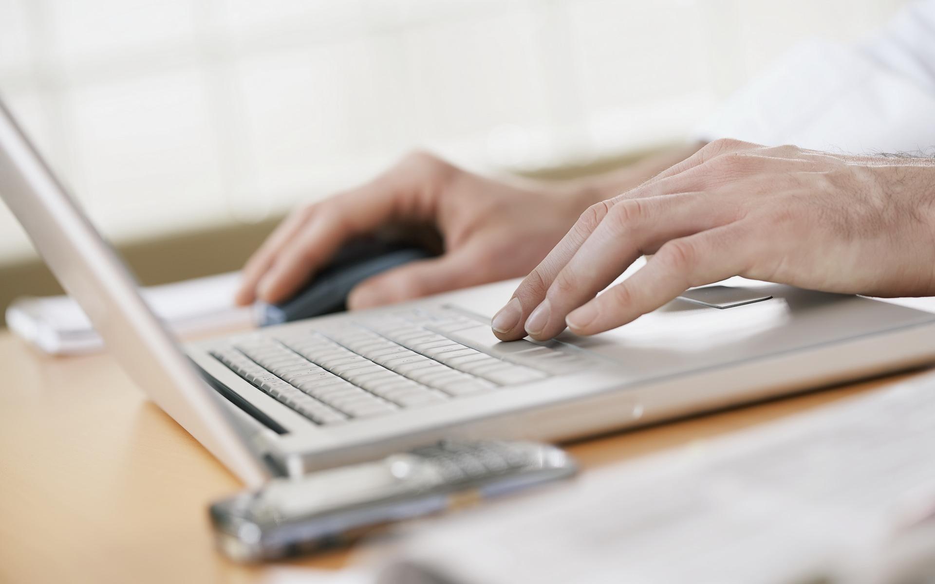 Реєстрація зміни адреси юридичної особи