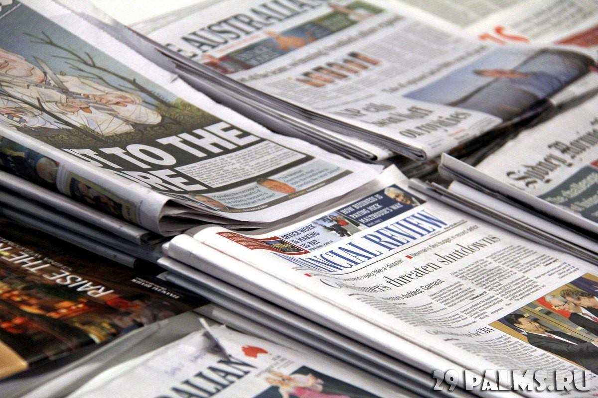Регистрация печатного средства массовой информации
