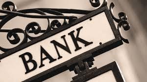 Спори з банками
