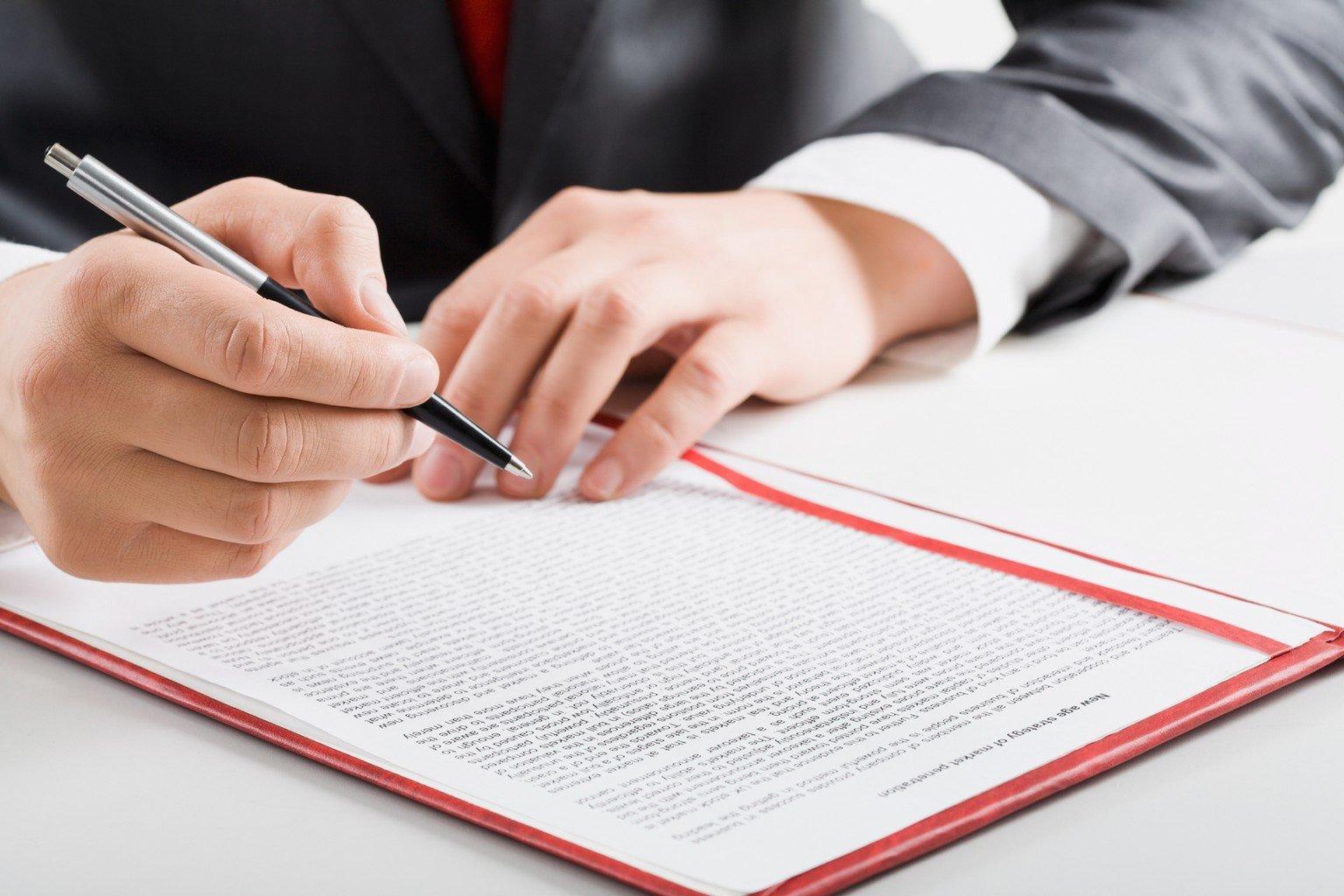 Реєстрація права на зазначення походження товару