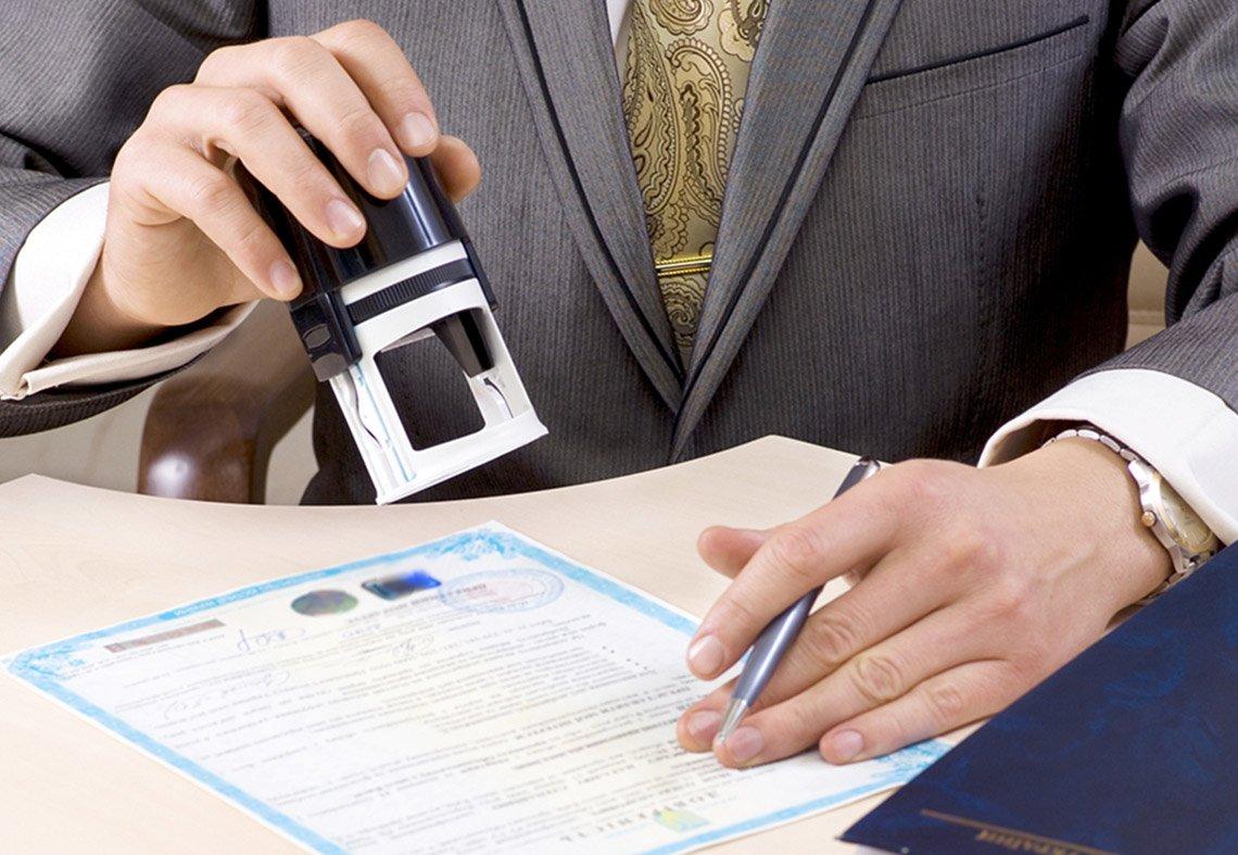Получение обязательного сертификата на товары по ПКМУ № 446