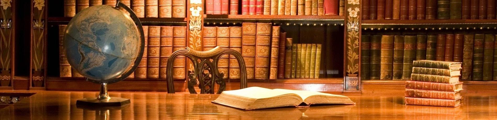 Массив законодательства и прикладной литературы, необходимый недропользователю