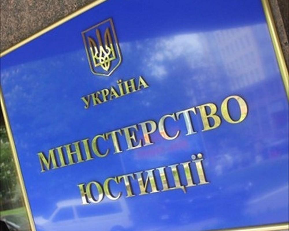 Министерство юстиции намерено возобновить выдачу свидетельства о праве собственности