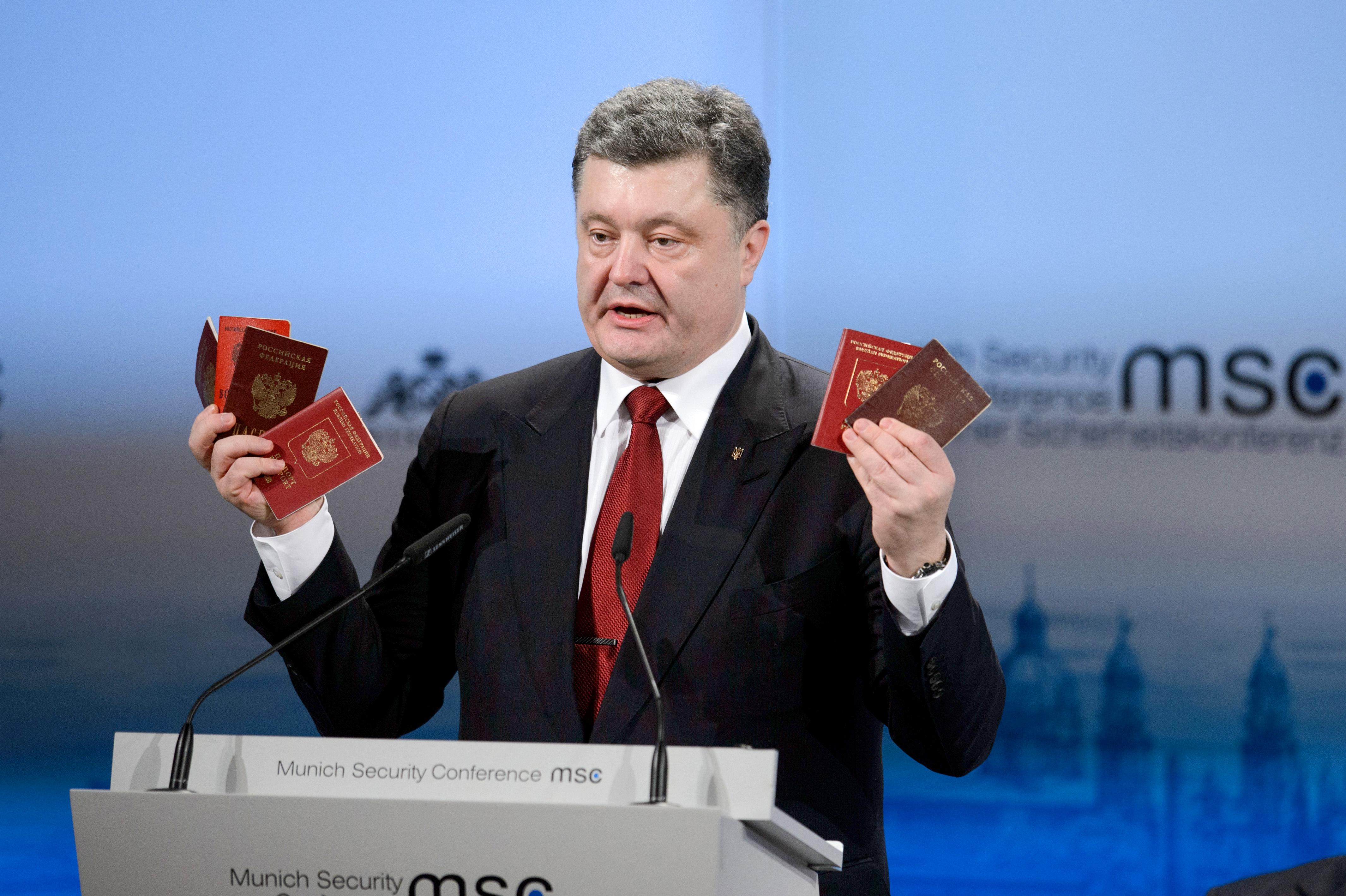 Президент Украины рассказал об упрощении при открытии бизнеса
