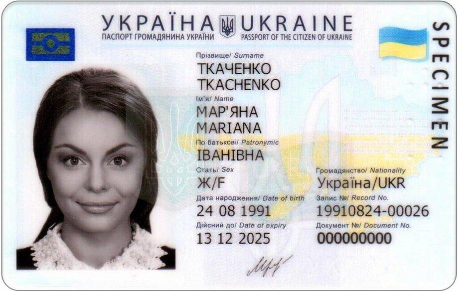 Новые паспорта граждан Украины с 1 октября 2016